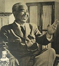 Kinoshita Kaoru.JPG