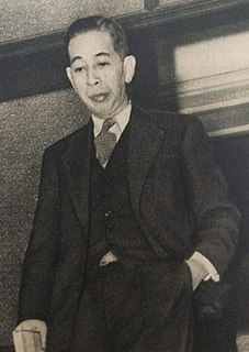 Nobusuke Kishi 56th and 57th Prime Minister of Japan