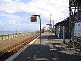 Kitahama station02.JPG