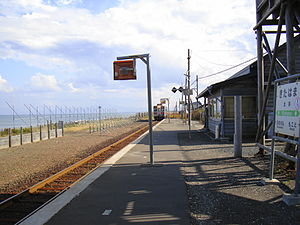Kitahama Station (Hokkaido) - Kitahama Station platform