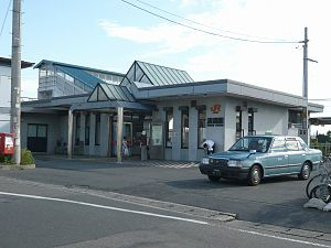 Kiyosu Station building.JPG