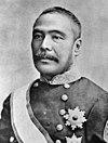 100px-Kiyotaka_Kuroda_formal_cropped.jpg