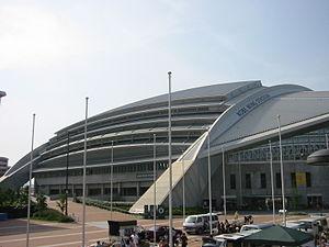 Kobe-Wing-Stadium6095.JP... 御崎公園球技場 - 维基百科,自由的百科