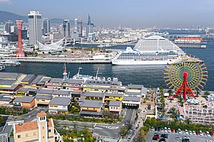 Port of Kobe - Harborland - Meriken Park area with cruise ship Nautica seen  in sight.
