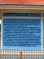 Koratty Muthy Thirunaal IMG 5478.JPG
