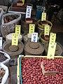 Korea-Seoul-Gyeongdong Market-05.jpg