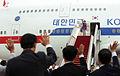 Korea President Park Beijing Airport 20130629 01.jpg