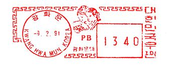 Korea stamp type C3.jpg