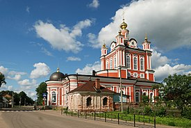 Korsunsko-Bogoroditsky cathedral in Toropets, Russia.jpg