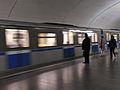 Krylatskoe (Крылатское) (5023556687).jpg