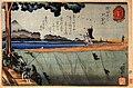Kuniyoshi Utagawa, View of Mt Fuji.jpg