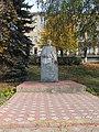 Kupiansk Taras Shevchenko Monument.jpg