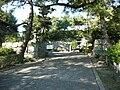 Kurume castle kabukigomon.JPG