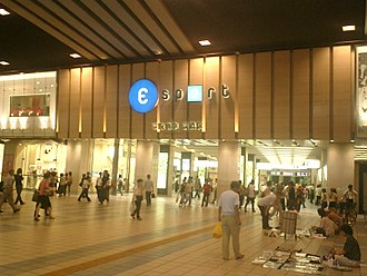 Kyōbashi Station (Osaka) - The Keihan entrance