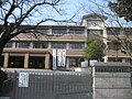 Kyoto prefectual Rakuto high school in Japan.JPG