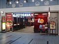 LOTTERIA CRYSTA NAGAHORI store on 29th November 2012.JPG
