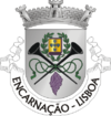 Coat of arms of Encarnação
