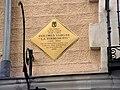 """La artista gitana Dolores Vargas """"La Terremoto"""" ya tiene una placa en la plaza de Santa Ana 01.jpg"""