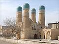 La médersa Tchor Minor (Boukhara, Ouzbékistan) (5675552866).jpg