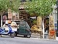 Laden Agios Nikolaos.JPG