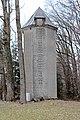 Lamprechtshausen - Schmieden - Wasserturm - 2018 03 18 -4.jpg