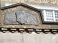 Latin motto on Mill Lane lecture halls - geograph.org.uk - 1333885.jpg