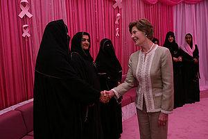 Laura Bush meets with women in UAE.jpg