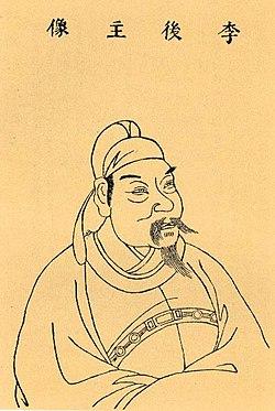 Li Yu scth.jpg