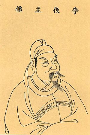 Li Yu (Southern Tang) - an illustration from Sancai Tuhui (1609)