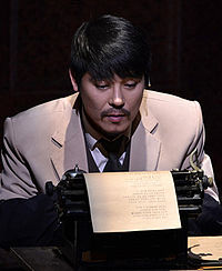 Lim Chang-Jung from acrofan.jpg