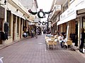 Limassol street.JPG