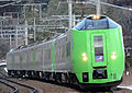 Limited express super hakucho 789 kei.JPG