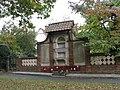 Little Gaddesden War Memorial - geograph.org.uk - 1561077.jpg
