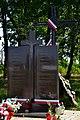 Liubeshiv Volynska-Polish cemetery-central monument-2.jpg