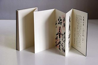 Japanese books - Japanese Orihon - concertina