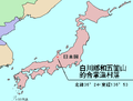 LocMap of WH Shirakawa and Gokayama.png