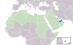 موقع الإمارات العربية المتحدة