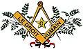Logo du Droit Humain International.jpg