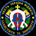 Logo emblema tiv.png