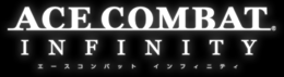 Logo of Ace Combat Infinity.png