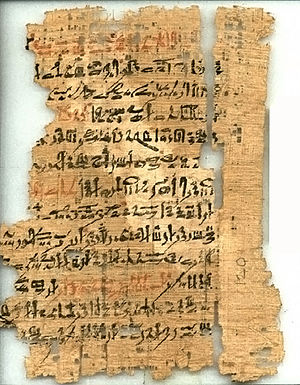 Loyalist Teaching - 1550-1069 BC copy of the scripture written in hieratic script