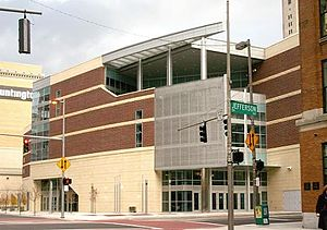 Huntington Center (Toledo, Ohio) - Image: Lucas County Arena