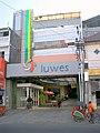Luwes store nusukan solo indonesia - panoramio.jpg