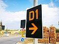 Luxembourg road sign E,22e D1 (right).jpg