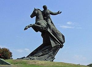 English: Monument to Antonio Maceo on Revoluti...