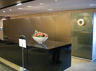 Macquarie Group - 101 Collins Street; Macquarie Group's Melbourne office.