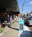 Magazine St Uptown NOLA Nov 2011 Hazelnut.JPG
