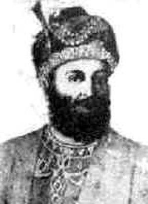 Mahmud Shah Durrani - Image: Mahmud Shah Durrani