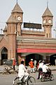 Main Gate, Lahore Junction railway station.jpg