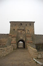 Main entrance to the Bilhorod-Dnistrovskyi fortress.jpg